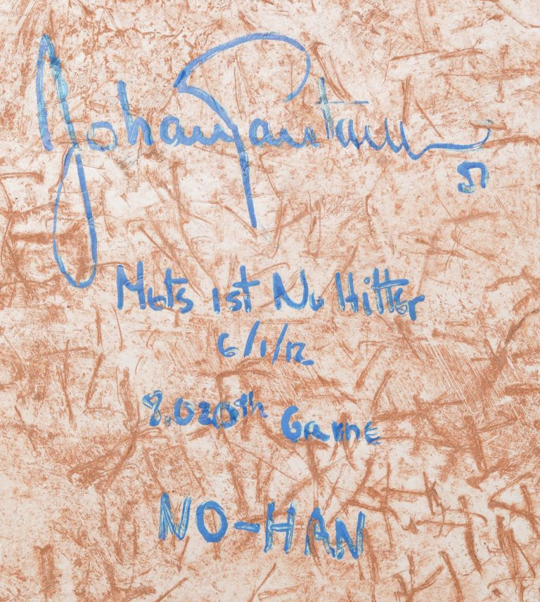 Santana Autographed Home Plate from No-Hitter - Autograph Detail