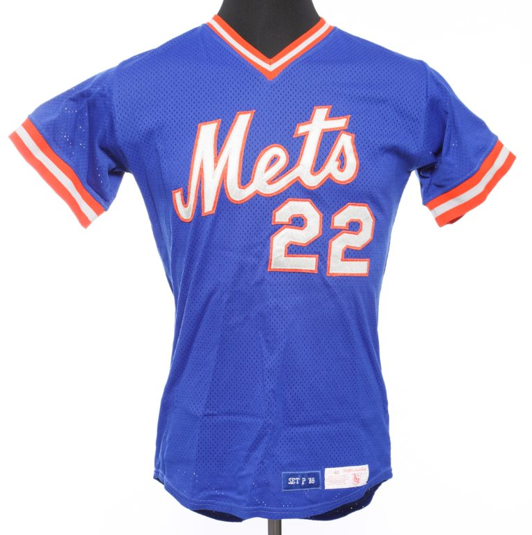 Ray Knight Autographed Batting Practice Jersey - Front