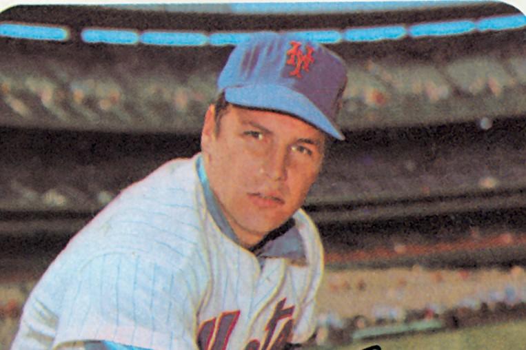 Tom Seaver 1971 Topps Baseball Card